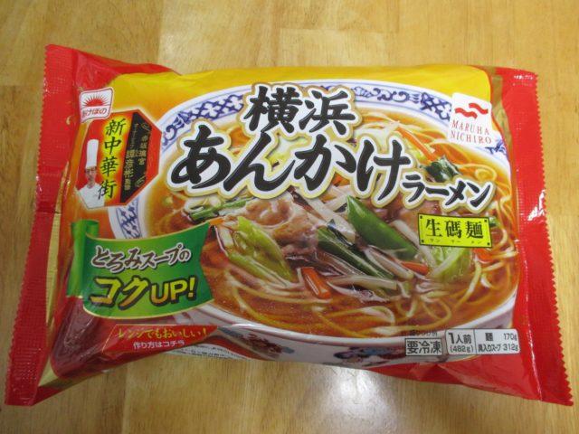 横浜あんかけラーメン(生碼麺、あけぼの=マルハニチロ)