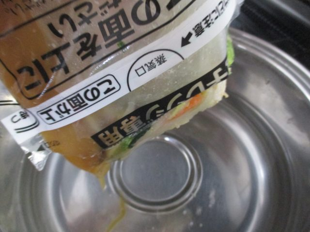 具入りスープを入れ