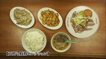タン、ホルモン炒め、チート(豚の胃)のしょうが炒め、ライス