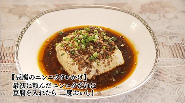 豆腐にも使うほどおいしい