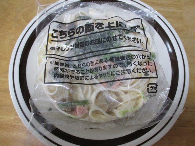 日清もちっと生パスタ焼鮭とほうれん草の濃厚クリームソース