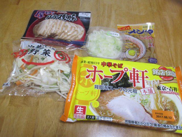 カット野菜、焼豚、メンマ