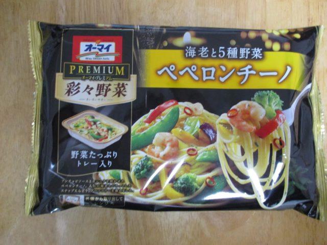 オーマイプレミアム彩々野菜海老と5種野菜ペペロンチーノ