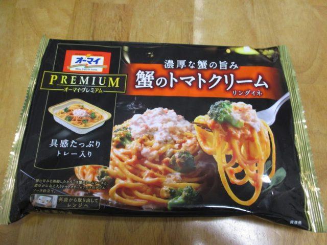 オーマイプレミアム蟹のトマトクリームリングイネ(日本製粉)