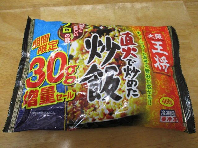 大阪王将直火で炒めた炒飯(イートアンド)