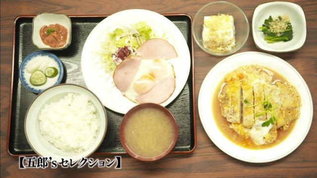 ハムエッグ、カツ皿、ご飯、しじみの味噌汁、奴豆腐、ほうれん草のおひたし、塩辛