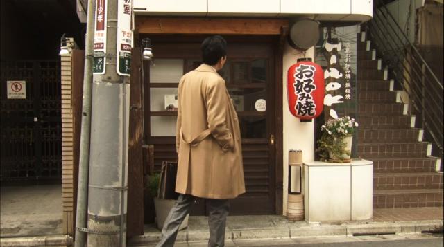『広島のお好み焼・鉄板焼 HIROKI』を見つけます。
