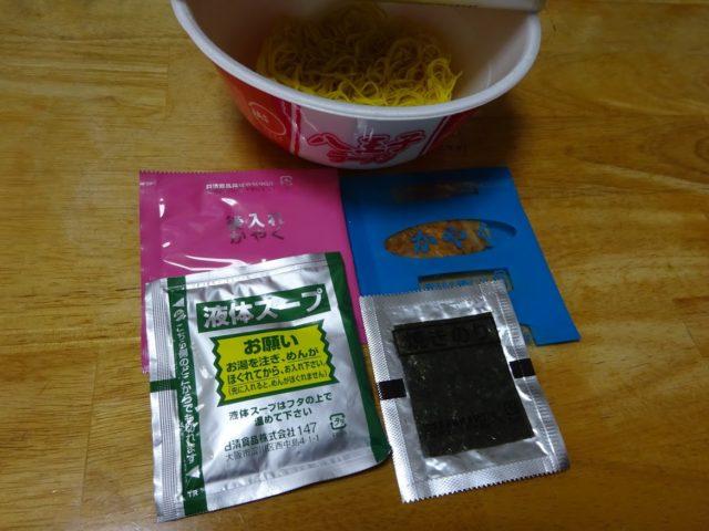 日清麺ニッポン八王子ラーメンのスープ・かやく類