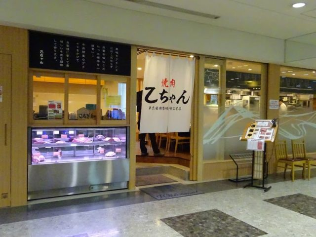 焼肉乙ちゃん大森ベルポート店