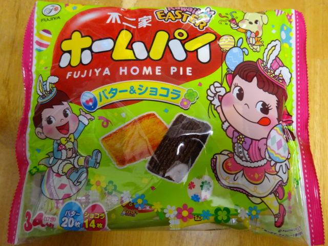 不二家34枚イースターホームパイ(バター&ショコラ)のパッケージ