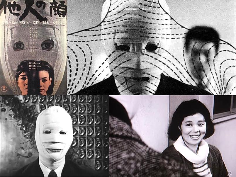 他人の顔(1966年、東京映画・勅使河原プロダクション/東宝)は同名の小説を作者の安部公房が脚色した京マチ子主演映画