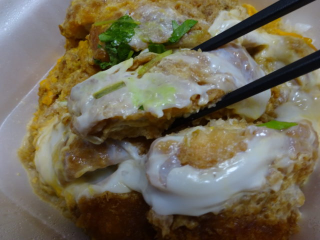 カツ丼(松)が915円⇒745円、ロースカツ定食は950円⇒853円