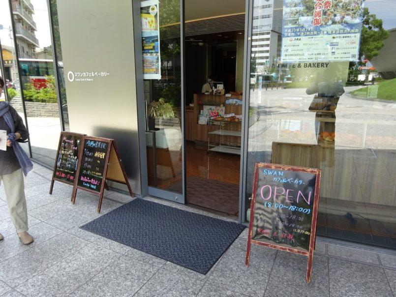 スワンカフェ&ベーカリー羽田CHRONOGATE店