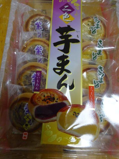 芋まん(天恵製菓)
