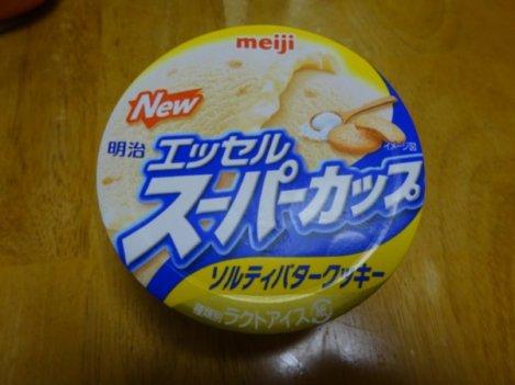 エッセルスーパーカップソルティバタークッキー