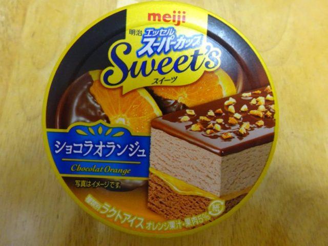Sweet'sショコラオランジュ
