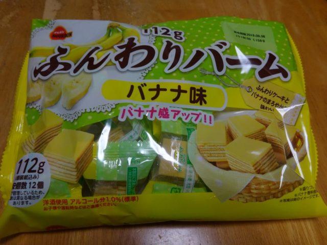 ふんわりバームバナナ味