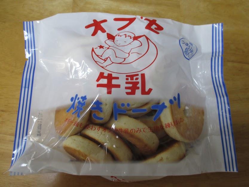 オブセ牛乳焼きドーナツ(マルイチ産商)