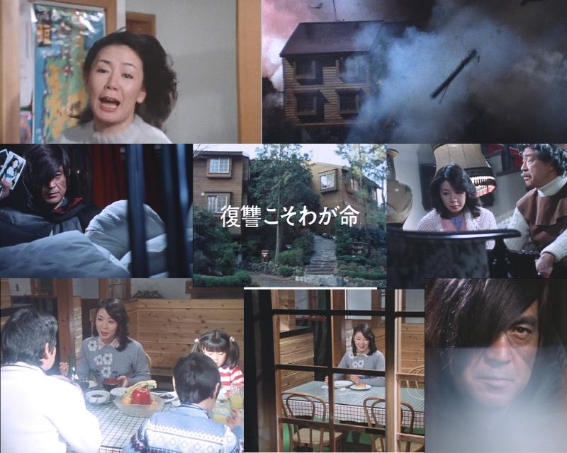 音無美紀子さんの誕生日。数々の出演作から『加山雄三のブラック・ジャック』第6話『復讐こそわが生命』を思い出す