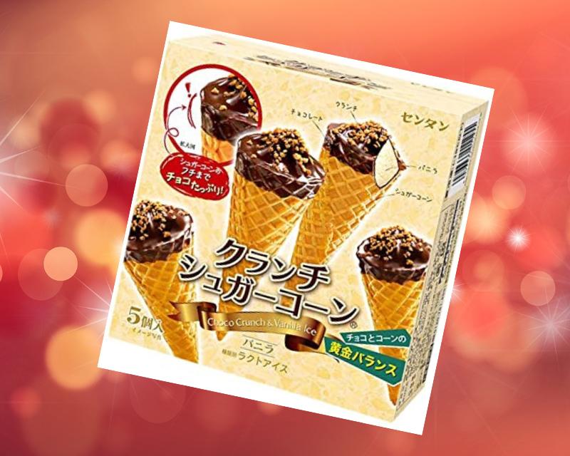クランチシュガーコーンバニラ(センタン)はアイスをチョコで包み込み香ばしいクランチをトッピングしたコーンアイスです