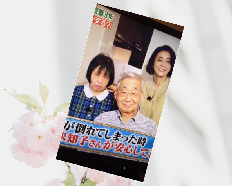 高嶋ちさ子さんがダウン症の姉の今後を家族会議で話し合ったことが賛否両論ありますが、ネット民には理解不足も散見されます