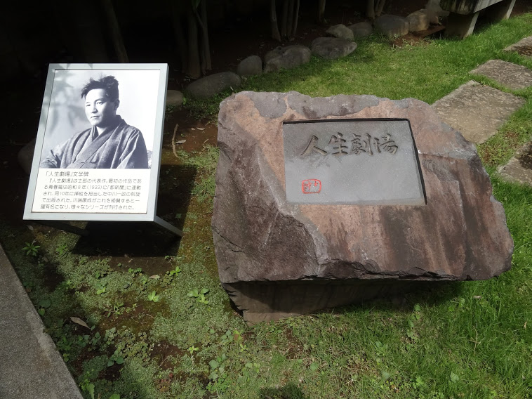 記念碑とともに、説明つきの写真