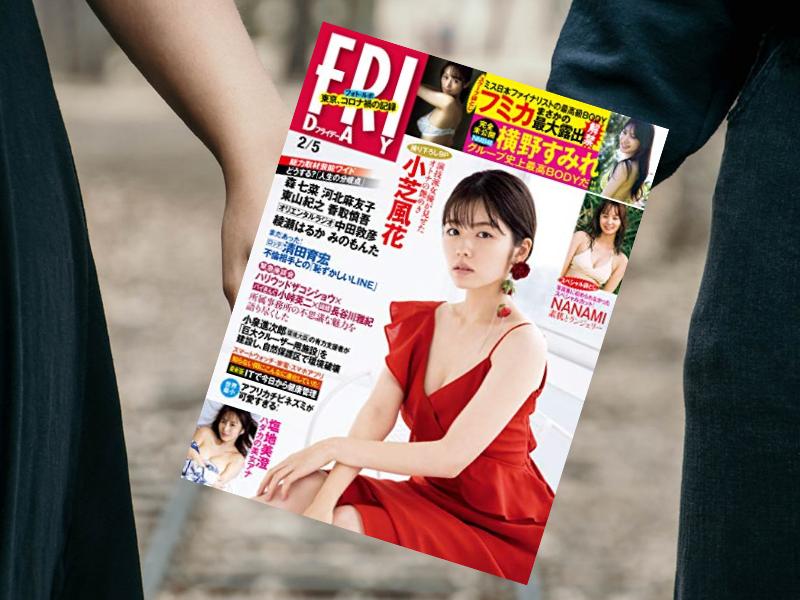 『みのもんた 病と闘いながら年下恋人とラブラブショッピング』という写真雑誌の記事が相変わらず話題ですが悪いこと