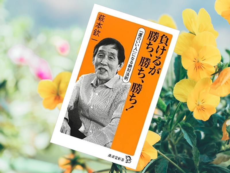 萩本欽一が全日本仮装大賞の勇退を番組内で発表。「あと2回で100回だからそこまでやればいいのに」という声が上がりますが…