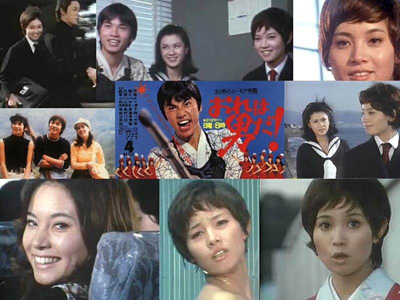 『おれは男だ!』(1971年2月21日~1972年2月13日、松竹/NTV)といえば青春学園ドラマの金字塔。50年前の今日放送開始された