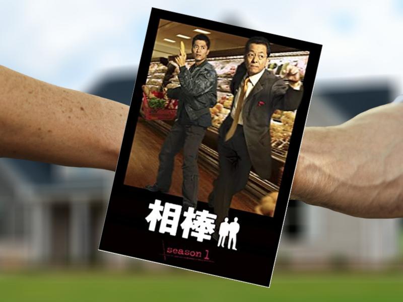 『テレビ朝日刑事・警察ドラマシリーズ人気ランキング』をねとらぼ編集部が実施。平成から令和にかけての人気ドラマが投票