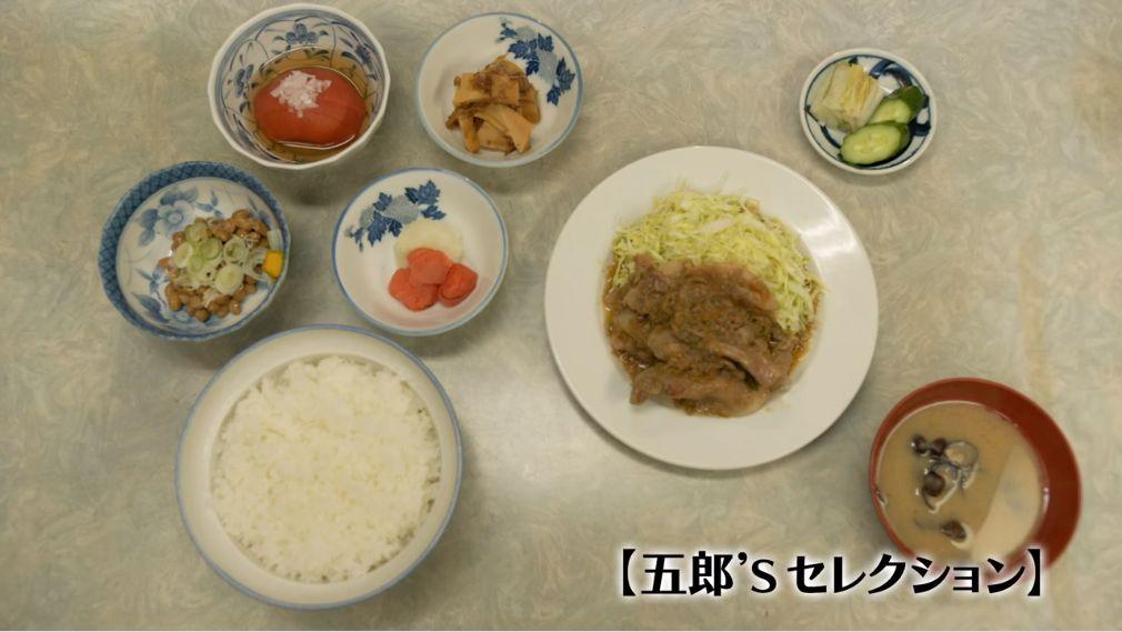 『孤独のグルメSeason6』第2話より豚バラ生姜焼定食など