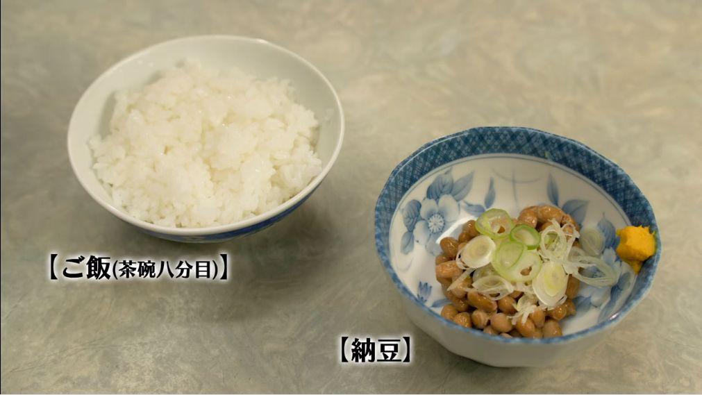 『孤独のグルメSeason6』第2話より納豆飯