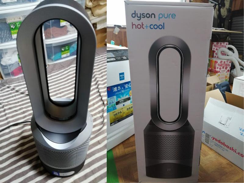 ダイソンのDyson Pure Hot Coolは、空気中のウイルスも捕集する空気清浄機と夏も冬も使える送風ファンヒーター機能が併設